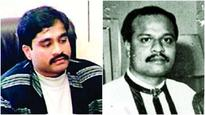 Dawood, Anees named in new case
