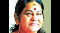 Kerala Sangeetha Nataka Akademi: Mono act pla...