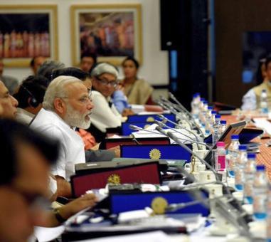 PM Modi @ NITI Aayog meet