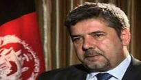 New political party launched in Afghanistan to counter instability