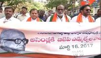 BJP protests against TRS Govt. over removal of Dharna Chowk from Indira Park