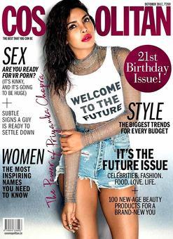 Priyanka or Rihanna: Who rocked the Gucci mesh bodysuit better?