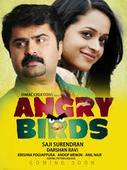 Anoop Menon and Bhavana teaming up again for Angry Birds