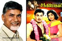 MGR-Jayalalitha title for another CM