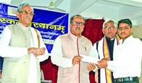 Efforts afoot to preserve, propagate Sanskrit: Dy CM