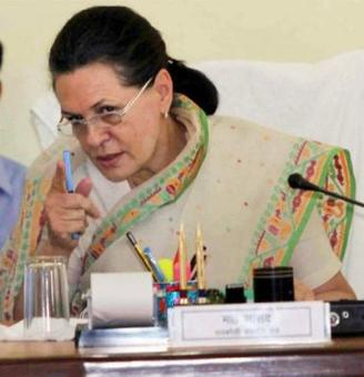 You'll see our strategy in House: Sonia on Agusta issue