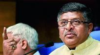 Centre dashes Vizag hopes for C-Dac