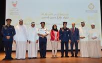 Seminar on legislative authority held