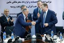 Russian Zarubezhneft to commence studies on 2 Iranian oilfields