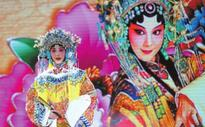 Toutunhe welcomes Chinese New Year with traditional opera