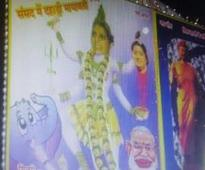BSP chief Mayawati appears as Goddess Kali in posters in UP