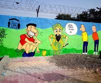 When art bridged barriers between sanitation awareness