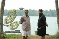 'Leela' movie review: Do not miss this Biju Menon-Ranjith film