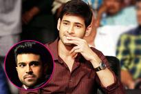 Hey Mahesh Babu, here's what Ram Charan has to say to you and it's not something you would expect!