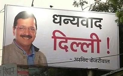 AAP and Congress end BJP domination of Delhi's MCD