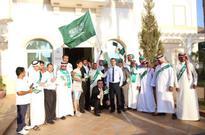 Movenpick Beach Resort Al Khobar marks 86th Saudi National Day