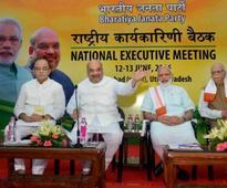 BJP's UP polls strategy: Narendra Modi will stick to 'vikas', while Amit Shah will polarise communally