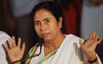 Narada scam: ED registers case against 12 Trinamool Congress leaders