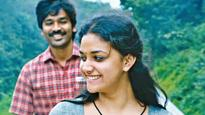 Thodari review: A meandering trip to hilarity