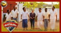 Watch 'Ulakathin' song from Manju Warrier's 'Karinkunnam 6s' [VIDEO]