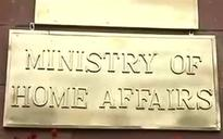 MHA may call meet of states for revival of contentious NCTC