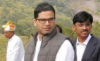 The Challenges Of Prashant Kishor's Partnership With Rahul Gandhi
