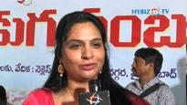 IAS officer Rekha Rani lands in trouble for marrying actress' husband