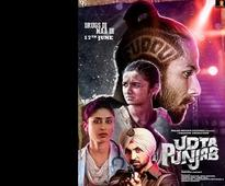 Censors want 100 cuts in Udta Punjab: Who is Pakistan's Pahlaj Nihalani?
