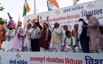 Mumbai: Cracks in Congress, top leaders skip Sanjay Nirupam's rally