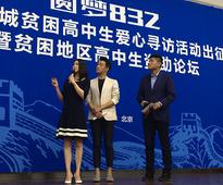 Foundation helps China's poor high school students