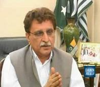 AJK offers vast opportunities for investment: Haider