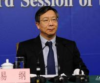 China to set renminbi clearing bank in the U.S., deputy governor of PBOC says