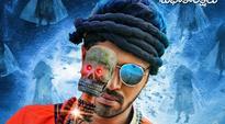 Intlo Dayyam Nakem Bhayam teaser: An acid test for Allari Naresh