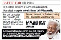 RSS Men to be Inducted into BJP