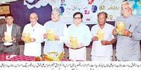 Zahed Ali Khan releases Deedar-e-Shauq