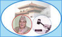 Karki summoned over obstruction of SC summons delivery