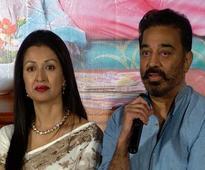 Kamal Haasan-Gautami split: Will this mark the end of ...