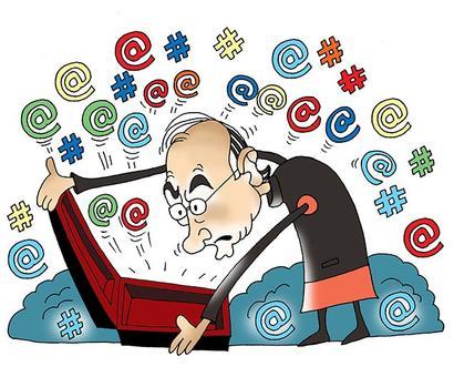 Modi's 'blackmoney window' plan a complete flop