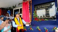 India's military capabilities get boost, Pasighat ALG inaugrated by Kiren Rijiju
