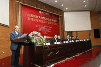 Economic summit takes place in Shanxi