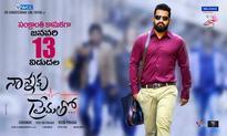 Nannaku Prematho 1st weekend box office collection: Jr NTR's film fails to beat