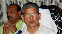 BJP dares Congress to say Harish Rawat sting video was false