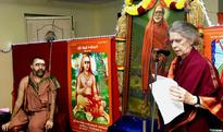 Kanchi mutt means the world to them