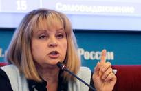 Putin supporters solidify control of Russian parliament in national election