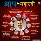 Failed to control small Delhi, Kejriwal trying to mislead people of Gujarat: Nitin Patel