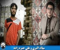 2 Civil Rights Activists on Hunger Strike in Tabriz