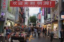 Seoul, Bangkok, Tokyo Top 3 Overseas Destinations for Chinese