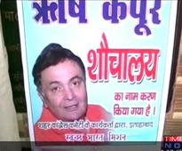 Congress workers name public toilet after Rishi Kapoor, he's thrilled