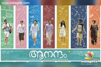 Again a debut magic from VineethSreenivasan