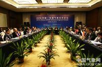 First China-ASEAN Meteorological Forum held, focusing on regional meteorological cooperation